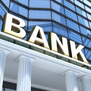 Банки Ефимовского