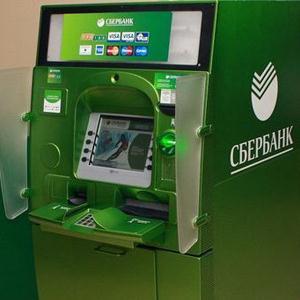 Банкоматы Ефимовского