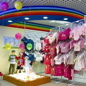 Детские магазины Ефимовского