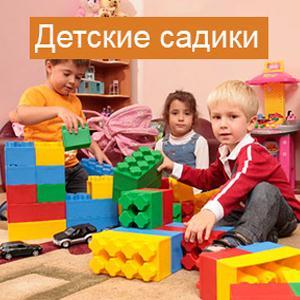 Детские сады Ефимовского