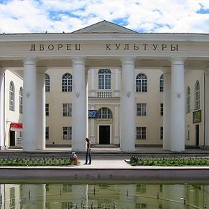 Дворцы и дома культуры Ефимовского