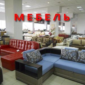 Магазины мебели Ефимовского
