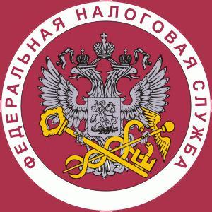 Налоговые инспекции, службы Ефимовского