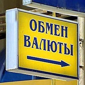 Обмен валют Ефимовского