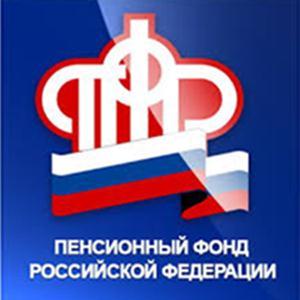 Пенсионные фонды Ефимовского