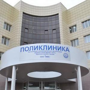 Поликлиники Ефимовского