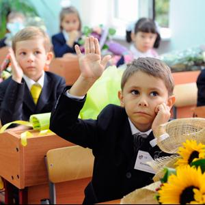 Школы Ефимовского