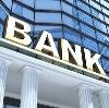 Банки в Ефимовском