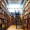 Библиотеки в Ефимовском