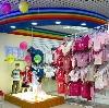 Детские магазины в Ефимовском