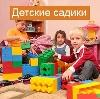 Детские сады в Ефимовском