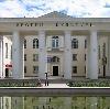Дворцы и дома культуры в Ефимовском