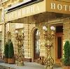 Гостиницы в Ефимовском