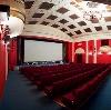 Кинотеатры в Ефимовском