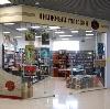 Книжные магазины в Ефимовском