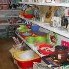 Магазины хозтоваров в Ефимовском