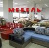 Магазины мебели в Ефимовском