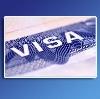Оформление виз в Ефимовском