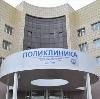 Поликлиники в Ефимовском