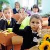 Школы в Ефимовском