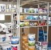 Строительные магазины в Ефимовском