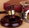Суды в Ефимовском