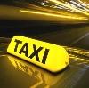 Такси в Ефимовском