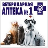 Ветеринарные аптеки в Ефимовском