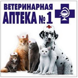 Ветеринарные аптеки Ефимовского